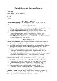 customer service duties for resume