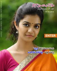 Tags: Gotelugu, Telugu Stories, Telugu Articles, Telugu Cartoons, Telugu Serials, Movie Gossips. Posted by gotelugu at 00:13 No comments: - Issue-48-Cover_1394170640