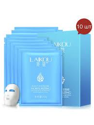 <b>Набор масок для</b> лица с гиалуроновой кислотой, 10 штук. Laikou ...
