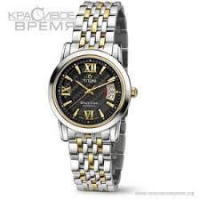 Купить наручные <b>часы Titoni 83738</b>-<b>SY</b>-343 с доставкой по ...
