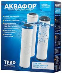 <b>Аквафор</b> РР5-В510-02-07 <b>Комплект модулей для Аквафор</b> Трио ...
