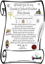 thank you sunday school teacher card @ Do your ankles swell ... via Relatably.com