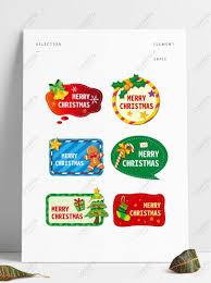 <b>Cartoon Cute Christmas Decoration</b> Gift Border Dialog Vector Elem ...