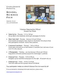 volunteer opportunities charlemagne elementary you can sign up for one of these tasks online sign up as a science fair volunteer thank you