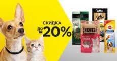 <b>Pro</b> Plan (ПроПлан) - <b>корма</b> и зоотовары для кошек и собак в ...