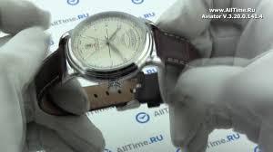 Обзор. Мужские наручные <b>часы Aviator V</b>.3.20.0.141.4 - YouTube