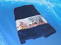 Подарок <b>именное полотенце</b> в Перми. Сравнить цены, купить ...