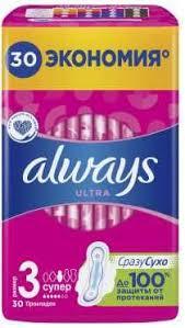 Купить <b>Прокладки ALWAYS Ultra Super</b> Quatro, 30шт в интернет ...