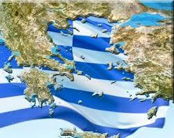Αποτέλεσμα εικόνας για φωτο εικονες ευρω και ελληνικης σημαιας
