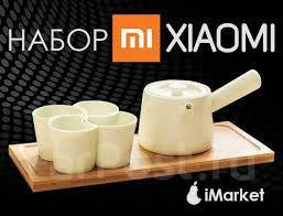 <b>Чайный набор Xiaomi Clover</b> Japanese Tea Set. iMarket - Посуда ...