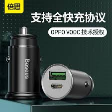 <b>BASEUS round</b> metal new PD car charger VOOC car charger 30W ...