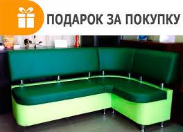 <b>Кухонный уголок с ящиками</b> КОНСУЛ с доставкой по России ...
