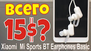 <b>Xiaomi Mi Sport Bluetooth</b> Headset Youth Edition