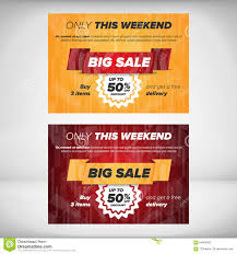 big flyer template stock vector image 64856552 big flyer template