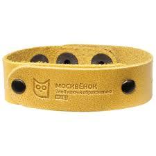 Браслет <b>Москвенок WOCHI P</b> со встроенным чипом (размер S ...