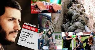 Image result for عكس نوشته شهید همت