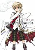 <b>Pandora Hearts</b> Series by Jun Mochizuki