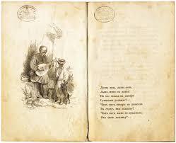 ЖУРНАЛ БИБЛИО ФИЛА