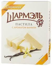<b>Пастила Шармэль с</b> ароматом ванили 221 г — купить по ...