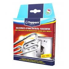 Экспресс-<b>очиститель накипи</b> TOPPERR 3203 для <b>стиральных</b> и ...