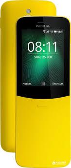 ROZETKA | <b>Мобильный телефон Nokia 8110</b> 4G Yellow. Цена ...