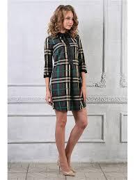 Платье Coctelle 5707240 в интернет-магазине Wildberries.ru