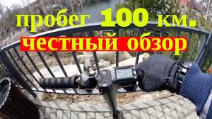 <b>Электросамокат iconbit kick scooter</b> xt, 100 километров пробега ...