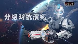 Лазерный бой <b>Winyea Call</b> of Life (пистолет + маска) - W7001D ...