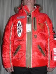 <b>Пуховик Bogner</b> модель-зима - Верхняя одежда во Владивостоке