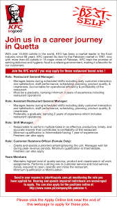 kfc jobs quetta apply online customer relations kfc jobs 2016 quetta apply online customer relations officers managers team members