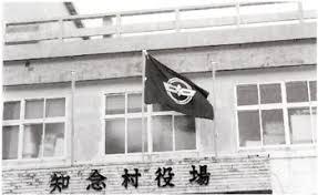 「志喜屋新孝」の画像検索結果