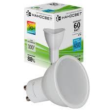 <b>Лампа</b> светодиодная <b>Наносвет</b> GU10 5W 4000K матовая LE ...