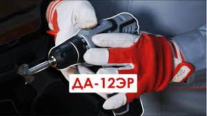 ДА-12ЭР | <b>Аккумуляторная дрель</b>-<b>шуруповерт Интерскол</b> ...