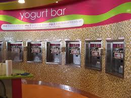 menchie s frozen yogurt frozen yogurt machines both flickr menchie s frozen yogurt by beautifulcataya menchie s frozen yogurt by beautifulcataya