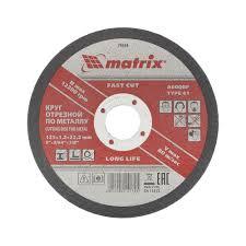 <b>Круг абразивный MATRIX</b> 73850 P 100, 10 шт - купить недорого в ...
