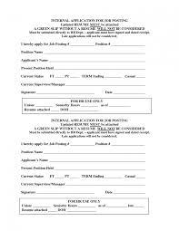 resume template for internal job posting internal job posting job resume sample pdf gives me most advanced online resume job resume sample pdf