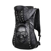 MCO Man 3D Embossed skull leather backpack rivets skull Laptop ...