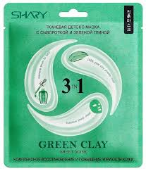Shary Green Clay тканевая детокс-<b>маска для лица 3</b>-в-1 с ...