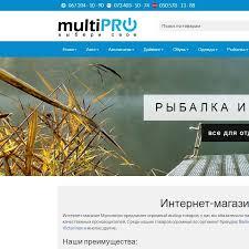 Multipro - Posts | Facebook