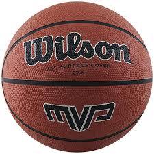 <b>Мяч баскетбольный WILSON</b> MVP