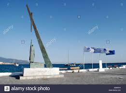pythagoras stock photos pythagoras stock images alamy the pythagoras statue at the port of pythagorion samos island 2008