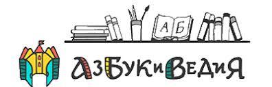 "<b>Карандаши цветные ПИФАГОР</b> ""<b>МАЛЫШИ-КАРАНДАШИ</b>"", 12 ..."