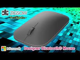 <b>Microsoft Designer</b> Bluetooth Desktop Black Bluetooth купить в ...