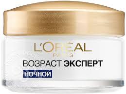 Купить Крем для лица <b>Loreal Paris Возраст Эксперт</b> 55+ ночной ...