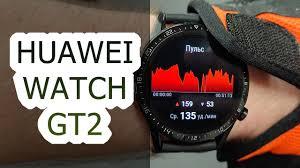 ОБЗОР | <b>Часы HUAWEI Watch</b> GT 2 46 мм - YouTube