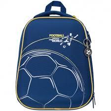 """<b>Школьный рюкзак Berlingo</b> Expert """"FOOTBALL RULES"""", купить ..."""
