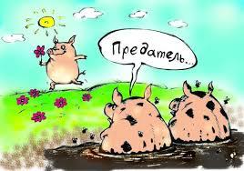 """В милиции полагают, что замруководителя штаба """"Азова"""" совершил самоубийство - Цензор.НЕТ 7372"""