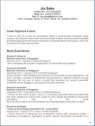 B S   Computer Science Resume Formats