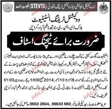 teachers job in vocational training institute jobs   teachers job in vocational training institute
