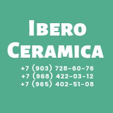 <b>Плитка Ibero</b> - Posts | Facebook